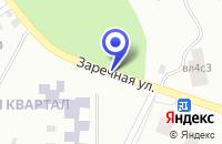 Схема проезда до компании СТОМАТОЛОГИЧЕСКИЙ ЦЕНТР ХАРИЗМА ПЛЮС в Химках