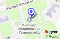 Схема проезда до компании ПРОИЗВОДСТВЕННОЕ ОБЪЕДИНЕНИЕ ФЛОРА-М в Москве
