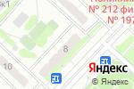 Схема проезда до компании СовТехТрейд в Москве