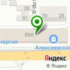 Местоположение компании Kreslo_meshok_anapa