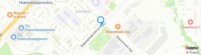 Новоорловская улица