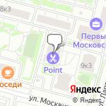 Магазин салютов Московский- расположение пункта самовывоза