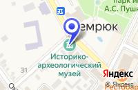 Схема проезда до компании БЕЛИКОВА С.Н. НОТАРИУС в Темрюке