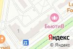 Схема проезда до компании ЮНИСТРИМ в Красногорске