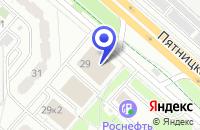 Схема проезда до компании ТФ ШТОРГРАД в Москве