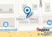 Край Прокат-93 на карте