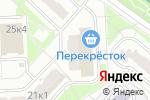 Схема проезда до компании Главхимчистка в Москве