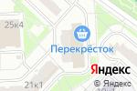 Схема проезда до компании Находка в Москве