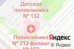 Схема проезда до компании Городская поликлиника №212 в Москве