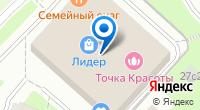 Компания Аленка на карте