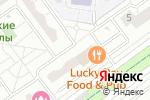 Схема проезда до компании Белорусский фермер в Красногорске
