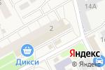 Схема проезда до компании Данди в Новоивановском