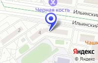 Схема проезда до компании HQBETON в Москве