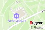 Схема проезда до компании Варяг в Москве