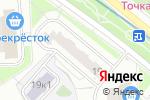 Схема проезда до компании Цитадель-Эксперт в Москве