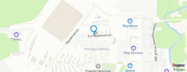 улица Муравская 2-я