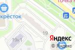 Схема проезда до компании Гулливер в Москве