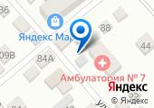 Магазин товаров для животных на карте