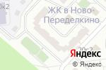Схема проезда до компании Боровское 20-1 в Москве
