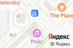 Схема проезда до компании Multibrand в Москве