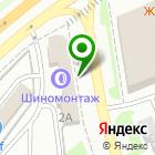 Местоположение компании Волжанка