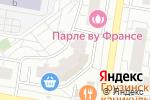 Схема проезда до компании Все для дома в Красногорске