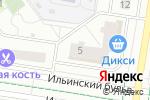 Схема проезда до компании Магазин хлебобулочных изделий в Красногорске