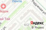 Схема проезда до компании Магазин одежды и обуви для всей семьи в Московском