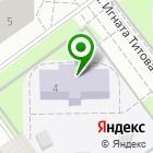 Местоположение компании Детский сад №46