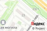 Схема проезда до компании Инженерная служба района Митино в Москве