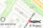 Схема проезда до компании Modella в Москве