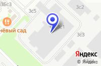 Схема проезда до компании ГОРНОЛЫЖНАЯ ШКОЛА СТОЛИЦА в Москве
