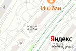 Схема проезда до компании Хрякофф в Москве