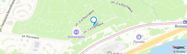 улица Рославка 1-я