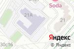 Схема проезда до компании Дарлинка в Москве