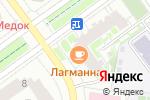 Схема проезда до компании Лагманная в Красногорске