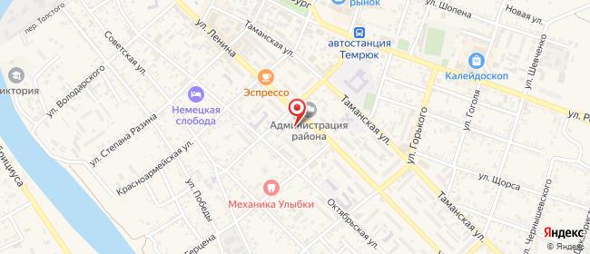 Карта расположения пункта доставки Ростелеком в городе Темрюк