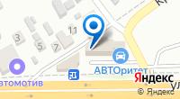 Компания АVTOритет на карте