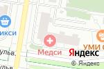 Схема проезда до компании Нефертити в Красногорске