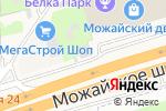 Схема проезда до компании СМ Отель в Новоивановском