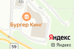 Схема проезда до компании My-Vanna в Москве