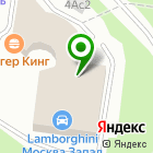 Местоположение компании ProHolz