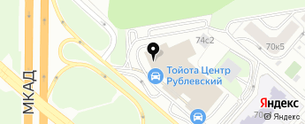 Тойота Центр Рублевский на карте Москвы