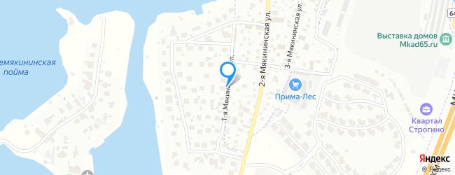 улица Мякининская 1-я