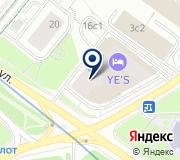 СТРОЙ-АТТЕСТАТ, учебный центр