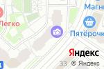 Схема проезда до компании Продукты из Армении в Москве