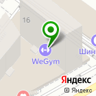 Местоположение компании Ledexo