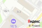 Схема проезда до компании Шины №1 в Москве