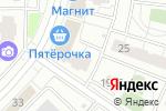 Схема проезда до компании Драйв в Москве