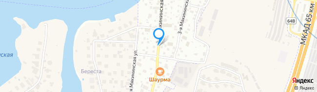 улица Мякининская 2-я